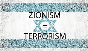 Israeli-zionist-flag